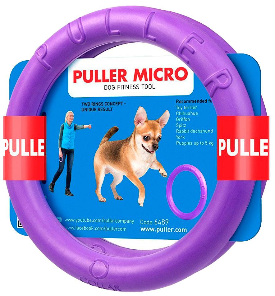 Puller Micro – Пуллер Микро игрушка для тренировки собак (2 кольца) (1 шт)