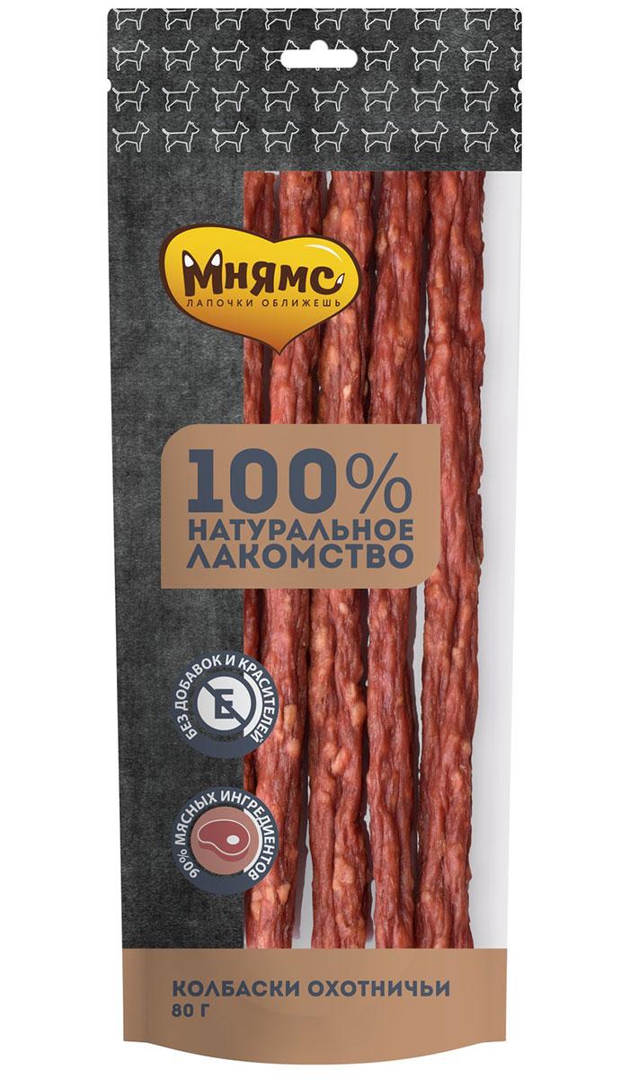 Лакомство мнямс для собак колбаски охотничьи сушеные 80 гр (1 шт)