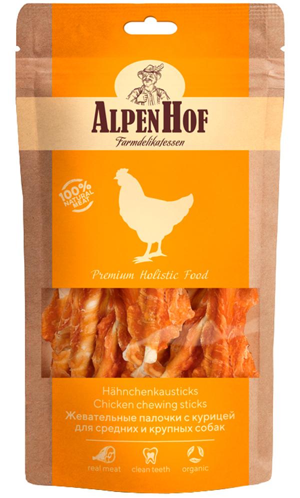 Лакомство AlpenHof для собак средних и крупных пород палочки жевательные с курицей 80 гр (1 уп)