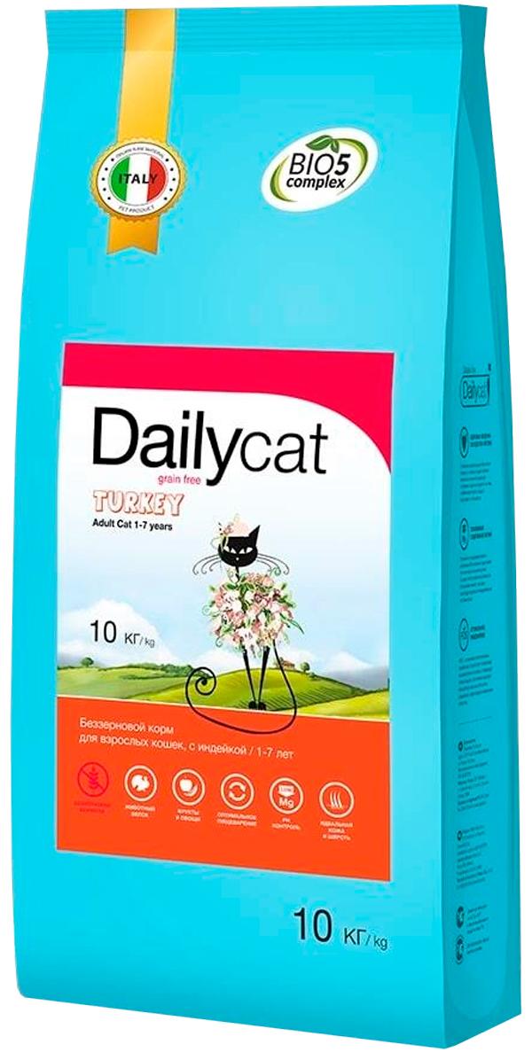 Dailycat Grain Free Adult беззерновой для взрослых кошек с индейкой (1,5 кг)