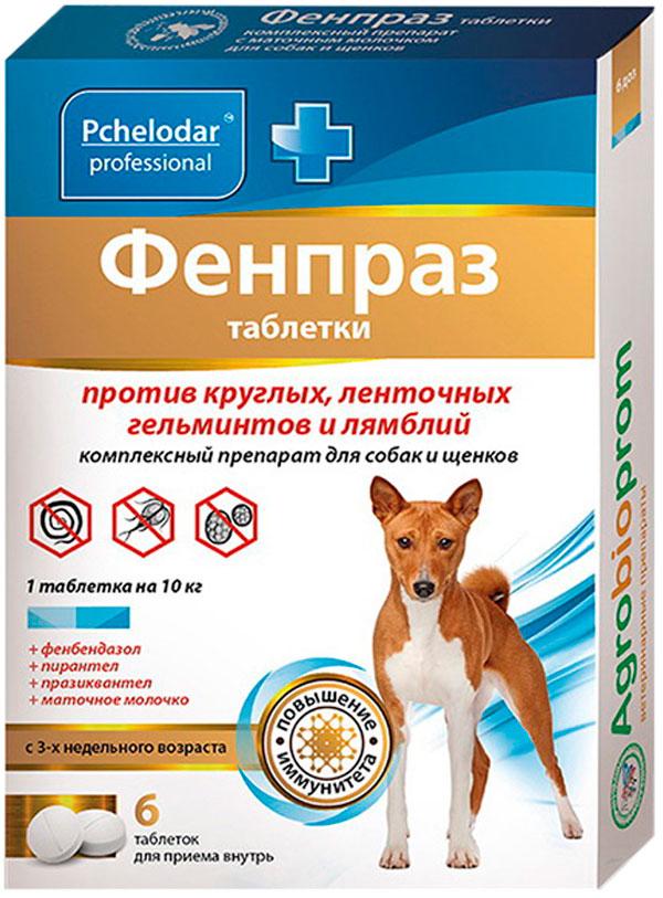 фенпраз форте антигельминтик для собак средних пород