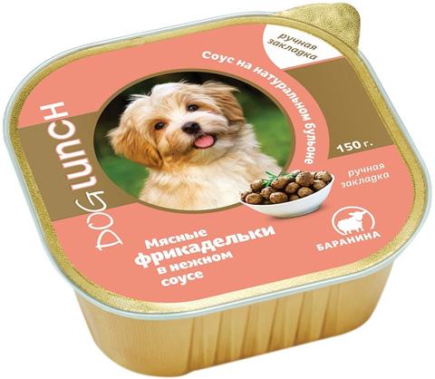 Dog Lunch фрикадельки для взрослых собак с бараниной в соусе 150 гр (150 гр)