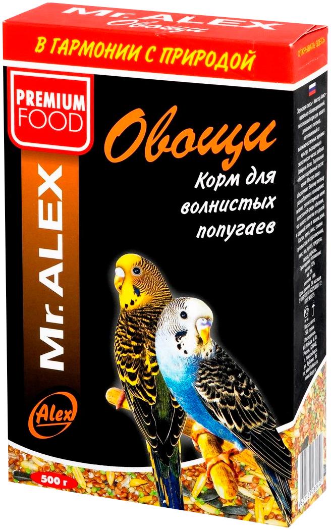 Mr.alex Овощи корм для волнистых попугаев (500 гр)