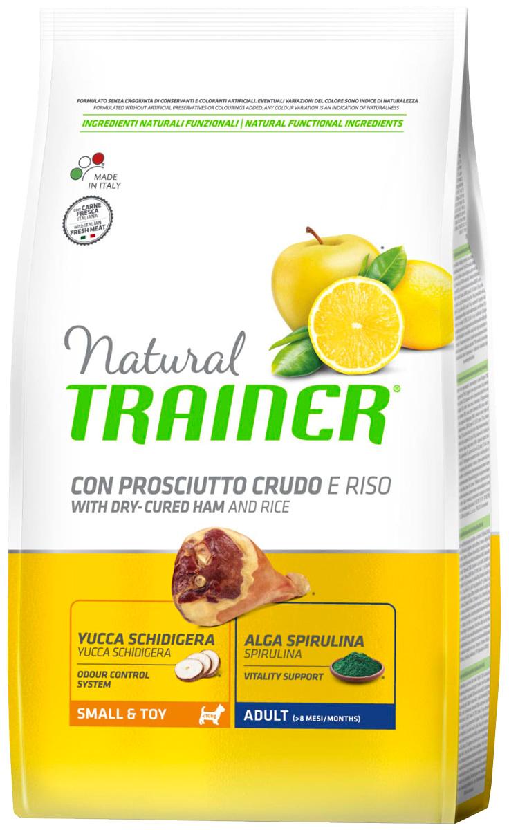 Trainer Natural Small & Toy Dry-cured Ham & Rice для взрослых собак маленьких пород с сыровяленой ветчиной и рисом (2 кг) фото