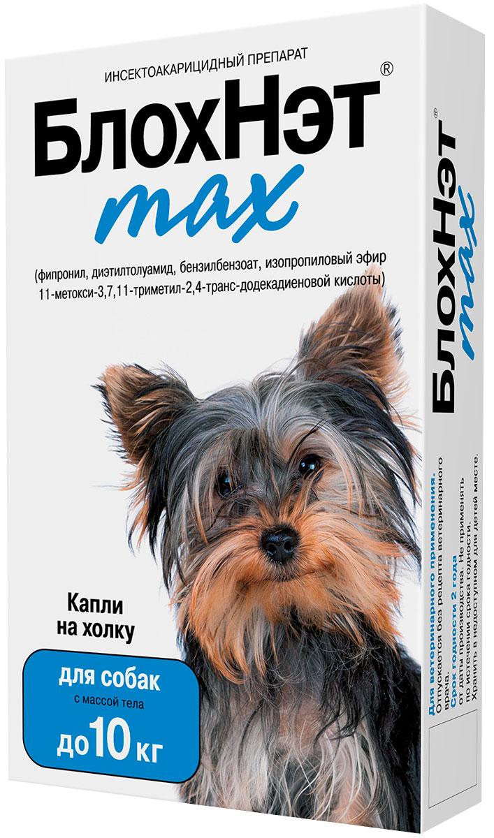 блохнэт Max – капли для собак весом до 10 кг против клещей и блох Астрафарм (1 мл)