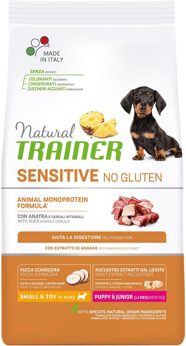 Trainer Natural Sensitive No Gluten Small & Toy Puppy & Junior Duck безглютеновый для щенков маленьких пород с уткой (2 кг) фото