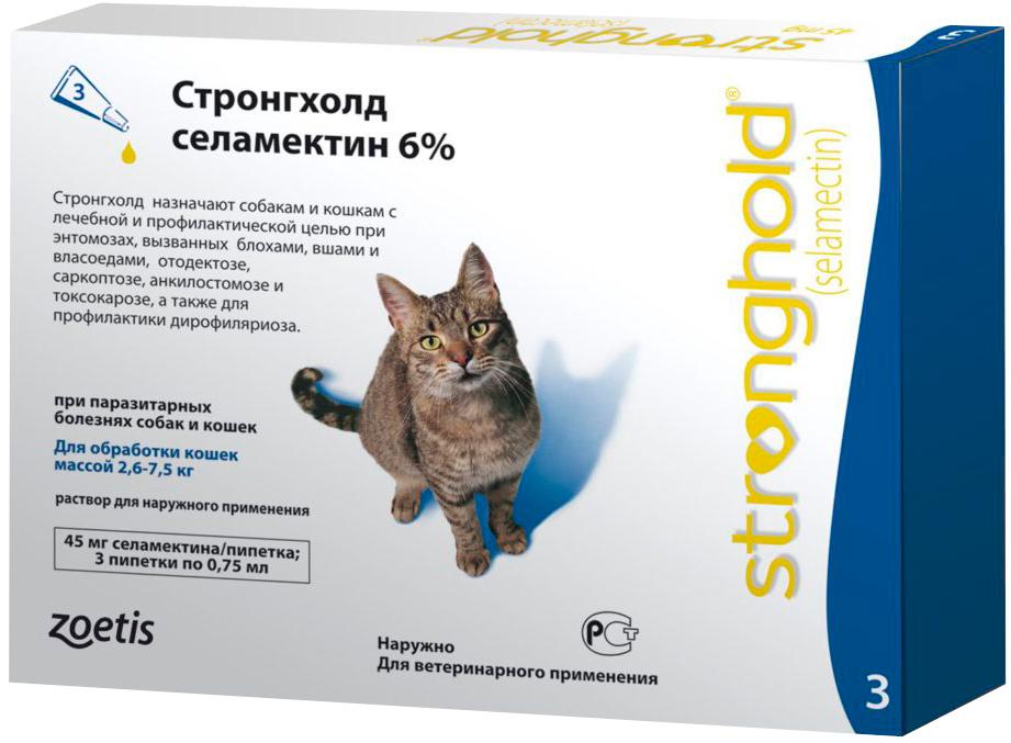 стронгхолд капли для кошек весом от 2,6 до 7,5 кг против блох, ушных и чесот. клещей, гельм. (голубой колпачок) Zoetis (1 уп)