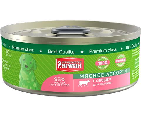 четвероногий гурман мясное ассорти для щенков с сердцем 100 гр (100 гр)