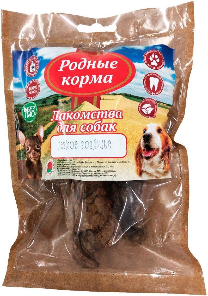 Лакомство родные корма для собак маленьких пород легкое говяжье сушеное в дровяной печи (35 гр)