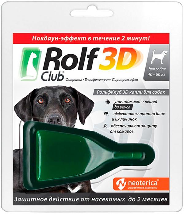 Rolf Club 3d – Ролф клуб капли для собак весом от 40 до 60 кг против клещей и блох (1 пипетка)