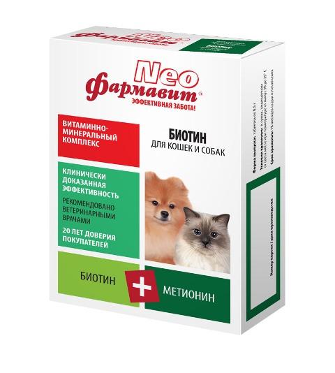 фармавит Neo биотин витаминно-минеральный комплекс для собак и кошек (90 таблеток) фармавит neo витаминно минеральный комплекс для кошек астрафарм 60 таблеток
