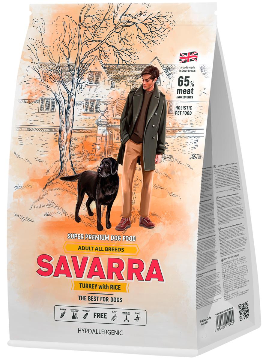 Savarra Adult Dog All Breeds для взрослых собак всех пород с индейкой и рисом (12 кг)