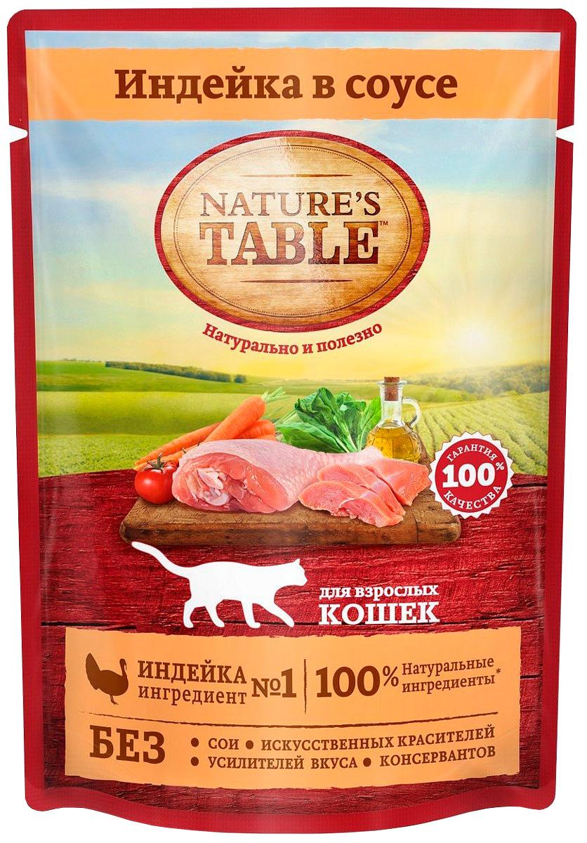 Nature's Table для взрослых кошек с индейкой в соусе  (85 гр).