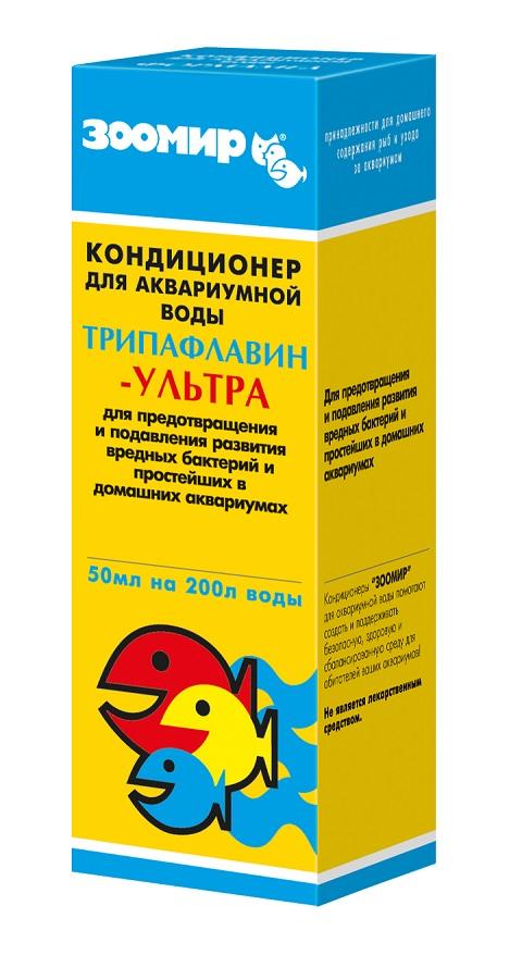 Кондиционер для аквариумной воды Зоомир трипафлавин-ультра (50 мл) фото
