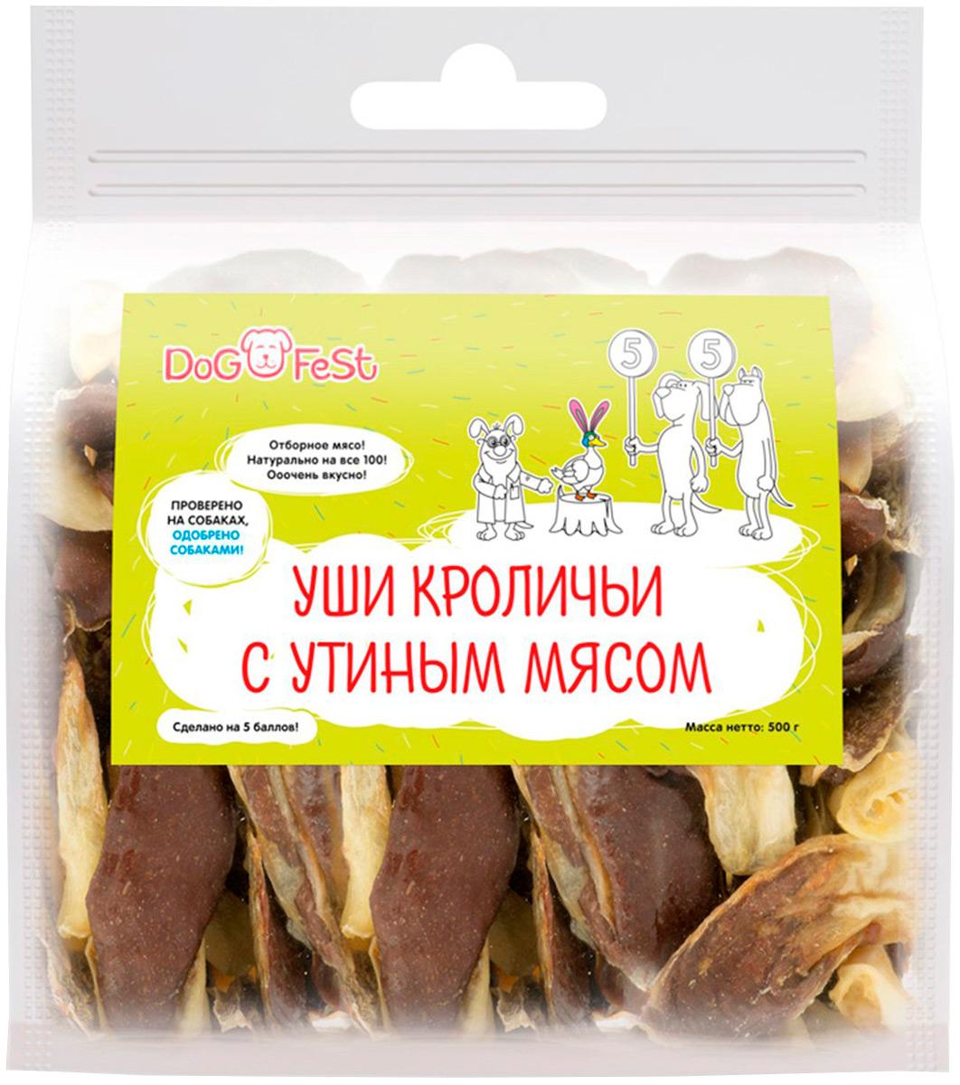 Лакомство Dog Fest для собак уши кроличьи с утиным мясом 500 гр (1 шт)