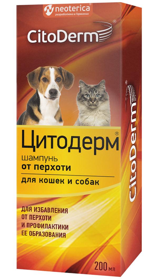 цитодерм шампунь от перхоти для собак и кошек (200 мл)