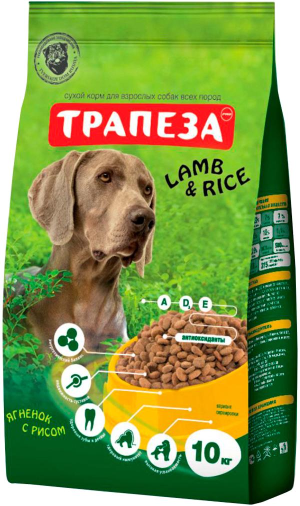 Картинка - трапеза для взрослых собак всех пород с ягненком и рисом (10 кг)