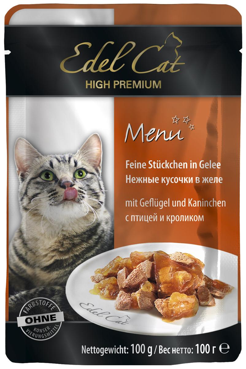 Edel Cat для взрослых кошек с птицей и кроликом в желе 100 гр (100 гр х 20 шт)