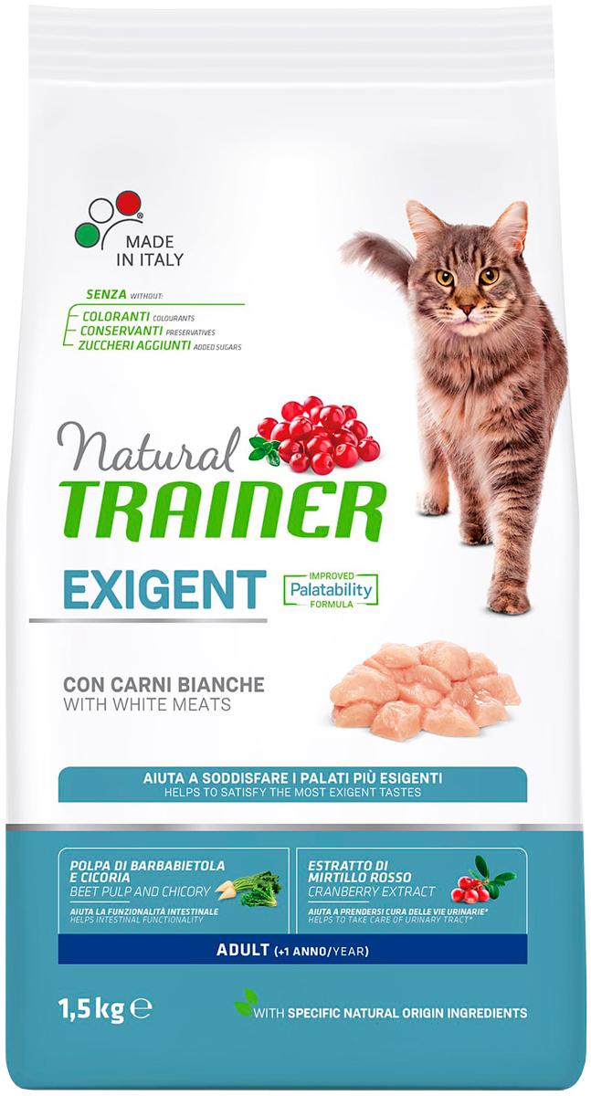 Trainer Natural Exigent Cat With White Meats для привередливых взрослых кошек с мясом (0,3 + 0,3 кг)