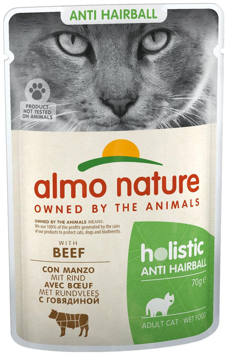 Almo Nature Cat Holistic Anti Hairball для взрослых кошек для вывода шерсти с говядиной 70 гр (70 гр) фото