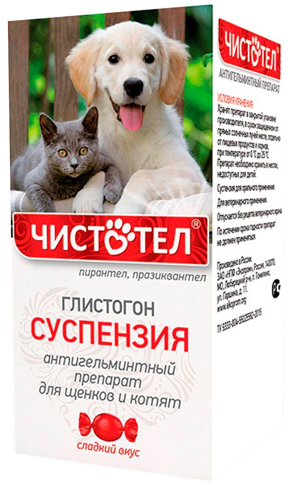чистотел глистогон юниор суспензия антигельминтик для щенков и котят (3 мл)