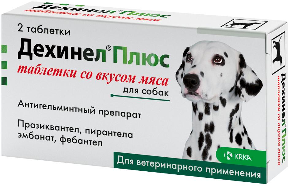 Дехинел плюс – антигельминтик для взрослых собак со вкусом мяса (уп. 2 таблетки) (1 шт) фото