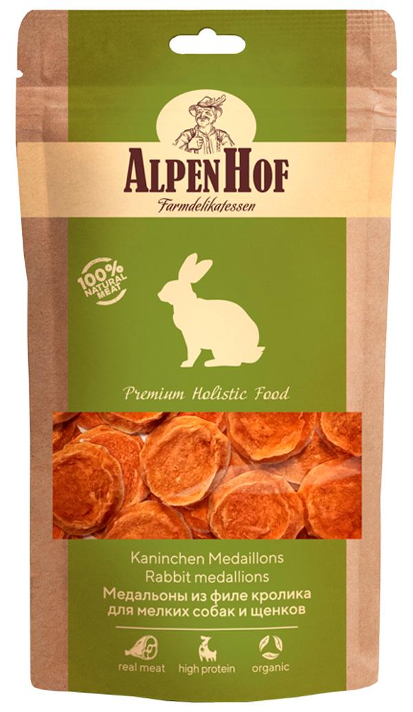 Лакомство AlpenHof для собак маленьких пород и щенков медальоны с кроликом 50 гр (1 уп)