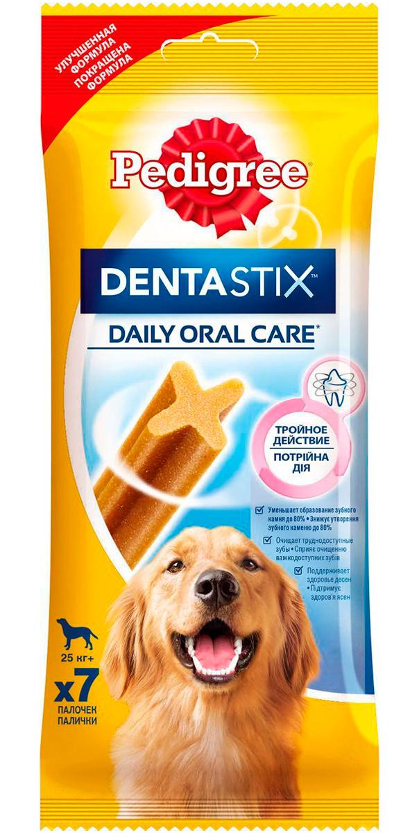 Лакомство Pedigree Denta Stix для собак средних и крупных пород для зубов (270 гр)