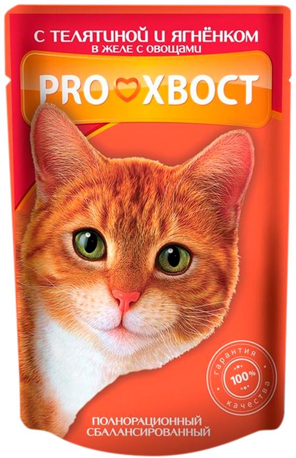 Proхвост для взрослых кошек с телятиной, ягнёнком и овощами в желе 85 гр (85 гр х 25 шт)