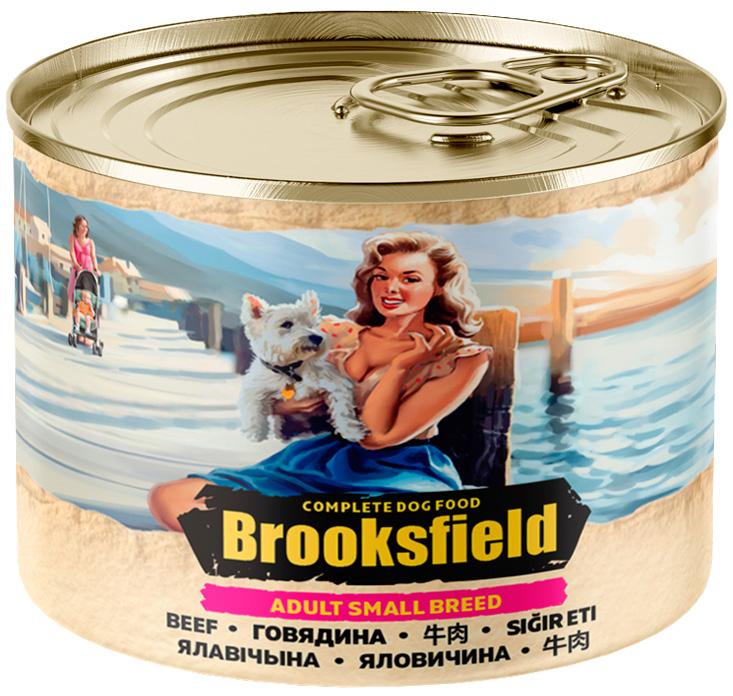 Brooksfield Adult Dog Small Breed для взрослых собак маленьких пород с говядиной и рисом 200 гр (200 гр х 12 шт)