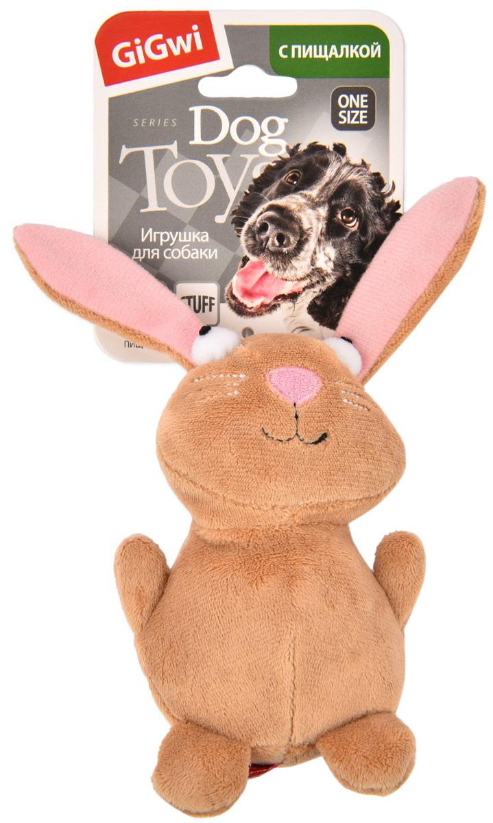 Игрушка для собак GiGwi Кролик с пищалкой 16 см (1 шт)