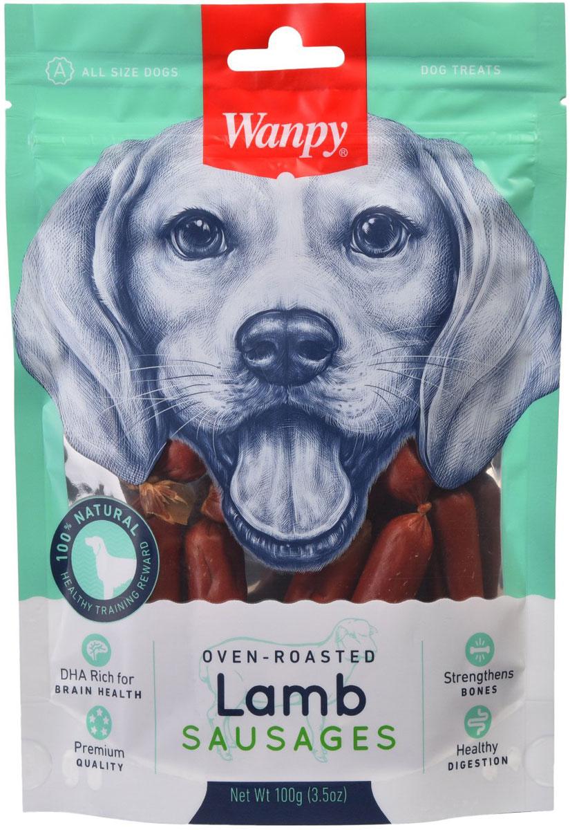 Лакомство Wanpy Dog для собак сосиски из мяса ягненка (100 гр)