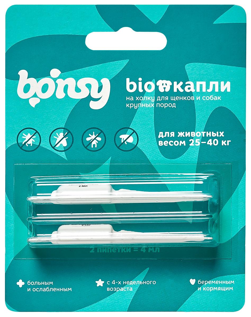 Bonsy BIOкапли для собак и щенков весом от 25 до 40 кг против клещей, блох, вшей, власоедов 2 пипетки по 2 мл (1 шт)