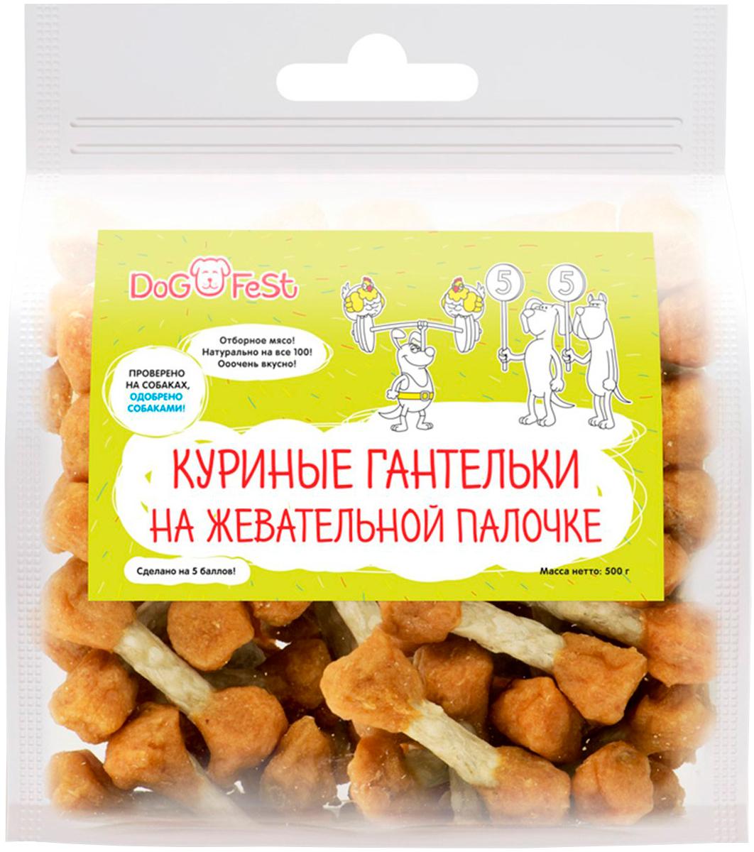 Лакомство Dog Fest для собак гантельки куриные на жевательной палочке 500 гр (1 шт)