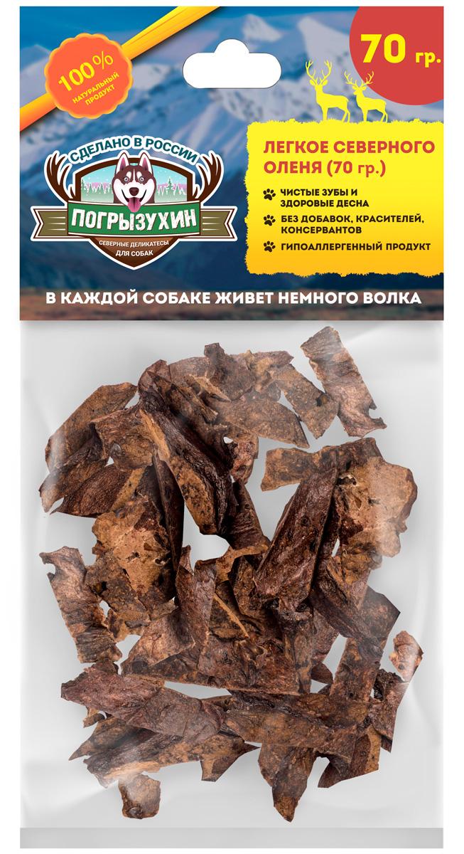 Лакомство Погрызухин для собак легкое северного оленя 70 гр (1 уп)