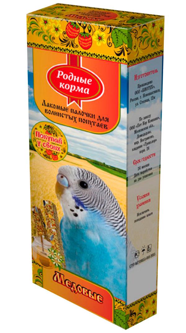 родные корма палочки зерновые для попугаев с медом (уп. 2 шт) (1 уп) недорого