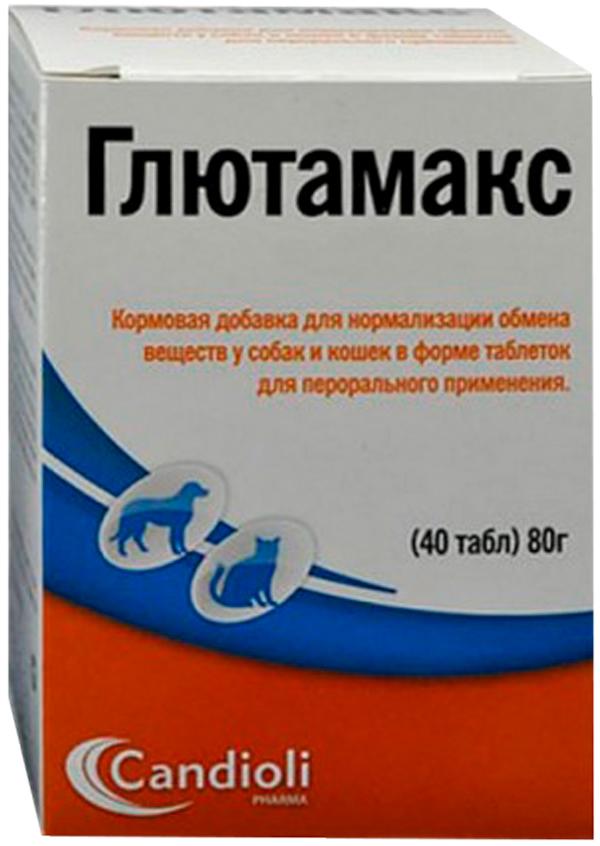 глютамакс кормовая добавка для нормализации обмена веществ уп. 40 таблеток (1 шт) beaphar top 10 multi vitamin мультивитаминная добавка для кошек с биотином и таурином уп 180 таблеток 1 уп