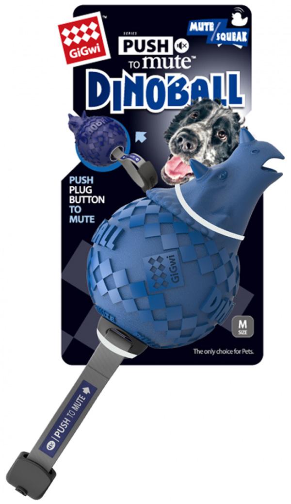 Игрушка для собак GiGwi Dinoball Цератопс с отключаемой пищалкой 13 см (1 шт)