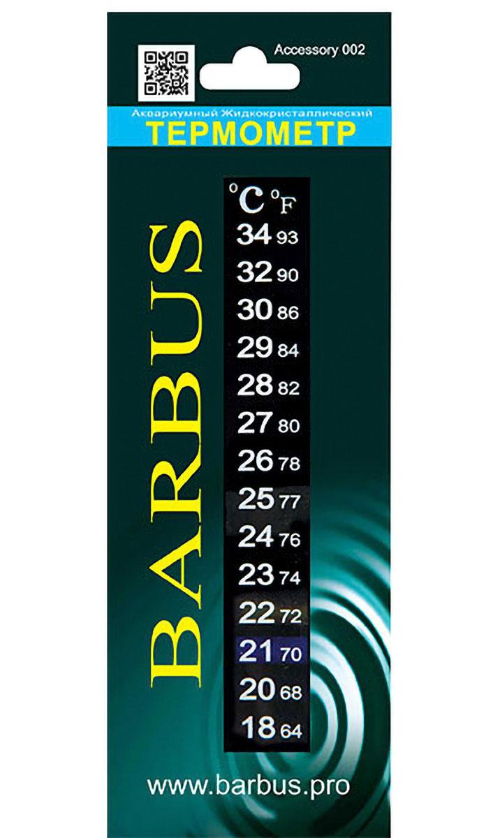 Термометр Ly-302 жидкокристаллический Barbus в блистере, 13 см, Accessory 002 (1 шт) трубка ly at 100 для компрессора в бабане 100 м barbus 4 мм accessory 113 1 шт