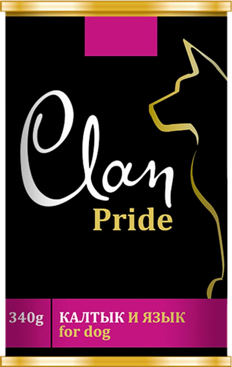 Clan Pride для взрослых собак с калтыком и языком (340 гр х 12 шт)