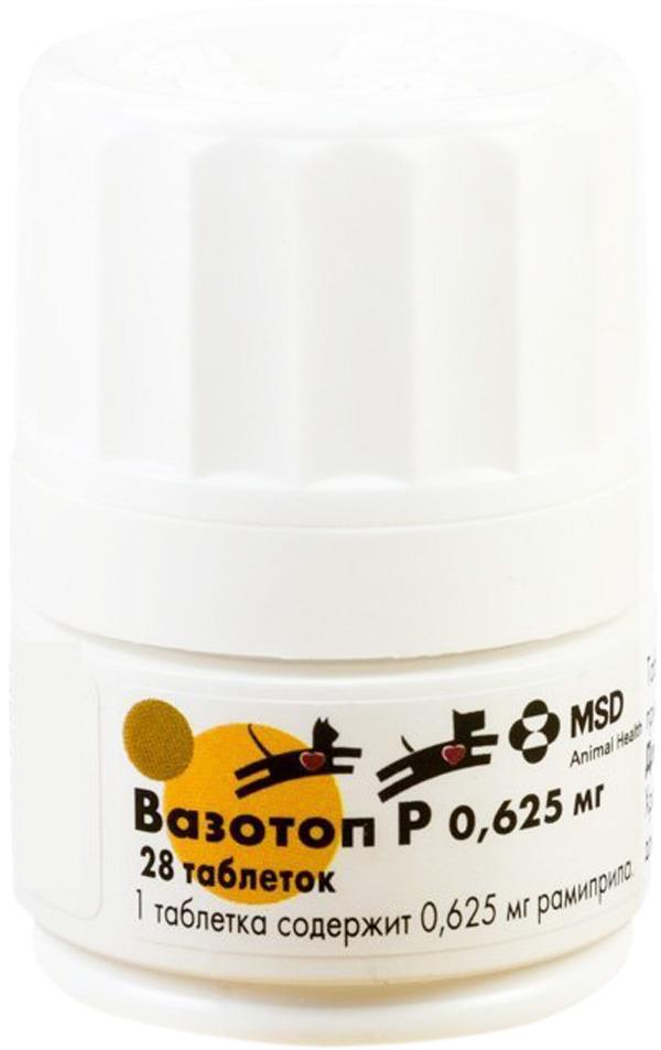 телазол препарат для общей анестезии 100 мг 1 шт вазотоп P 0,625 мг препарат для контроля артериального давления у собак уп. 28 таблеток (1 шт)