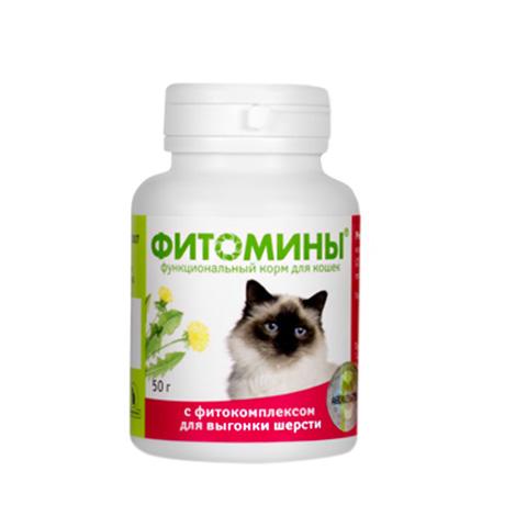 фитомины для кошек для вывода шерсти (50 гр) корм eukanuba для кошек для выведения комков шерсти 2 кг