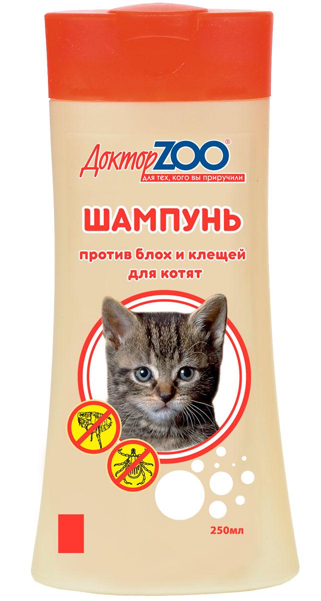 доктор Zoo  - шампунь для котят против блох и клещей (250 мл)