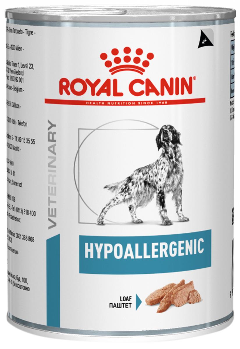 Royal Canin Hypoallergenic для взрослых собак при пищевой аллергии (200 гр х 12 шт)