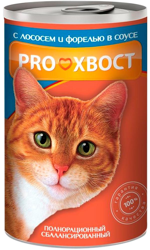 Proхвост для взрослых кошек с лососем и форелью в соусе 415 гр (415 гр х 12 шт)