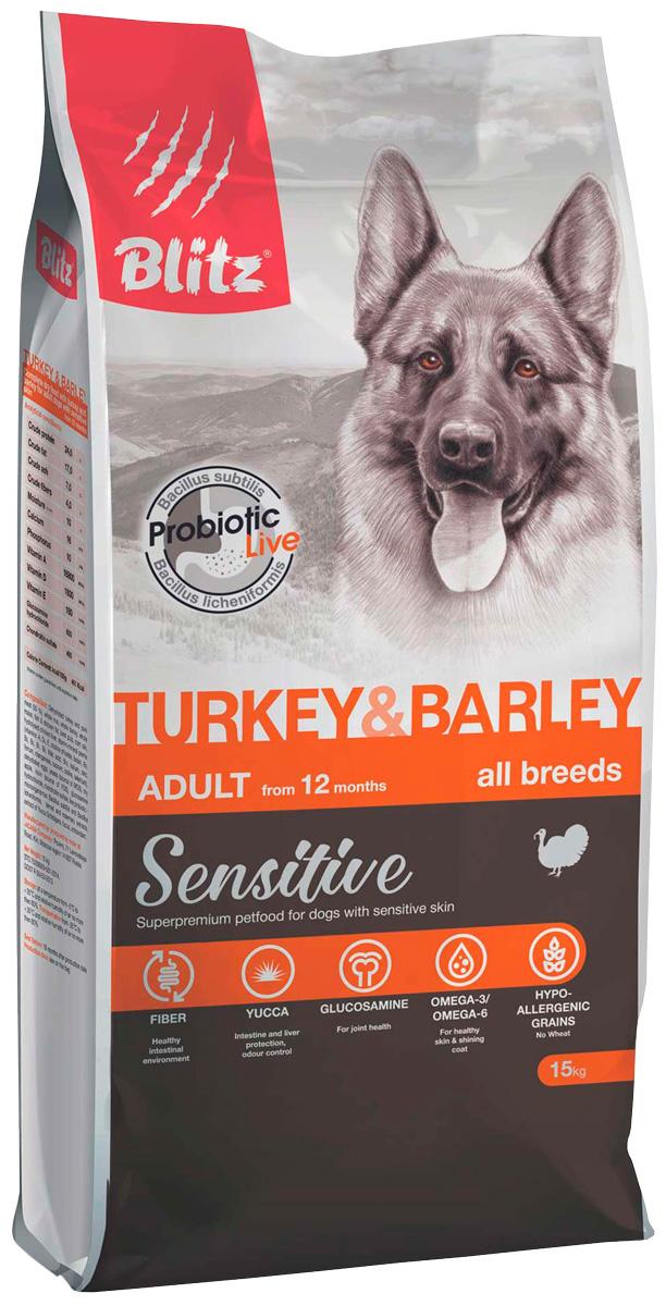 Blitz Adult All Breeds Sensitive Turkey & Barley для взрослых собак всех пород с индейкой и ячменем (15 кг)