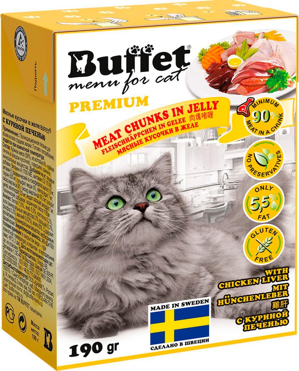 Buffet мясные кусочки для кошек с куриной