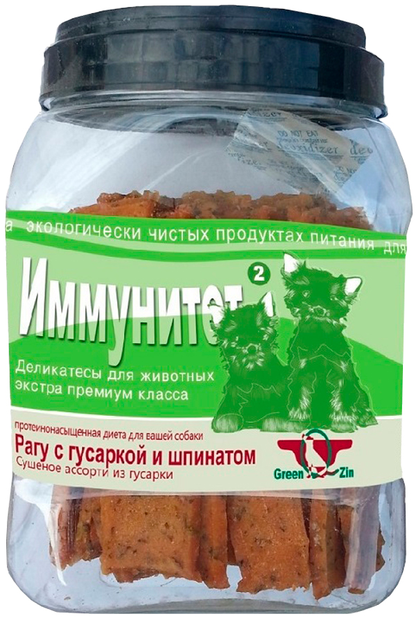 Лакомство Green Qzin Иммунитет 2 для собак всех пород мясо гусарки сушеное со шпинатом 750 гр (1 шт)