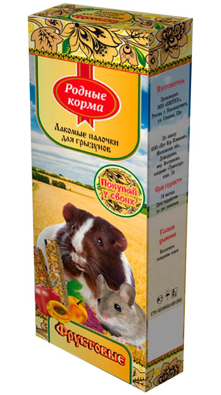 родные корма палочки зерновые для грызунов с фруктами (уп. 2 шт) (1 уп) недорого