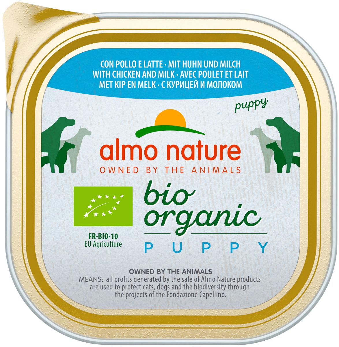 Almo Nature Puppy Daily Menu Bio Organic для щенков паштет с курицей (300 гр х 9 шт)